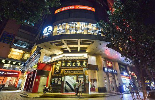 dragon pearl hotel guangzhou rh yingshang dragon pearl hotel guangzhouhotelsc